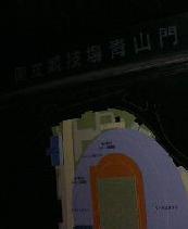 20060101_1