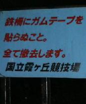 20060101_2