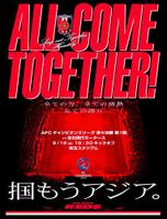 All_come_together_asia