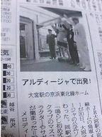 Mikaka_asahi_1