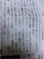 Mikaka_asahi_2