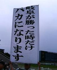 Baka_ni_narimasu