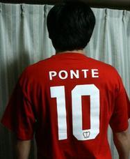 Ponte_san_mvp