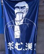 Motomu_otoko