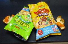 Sapporo_potato