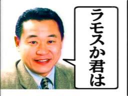 Matsuki_ramos
