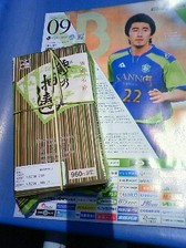 Shonan_yuuya
