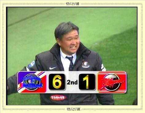 Kokichi_mari