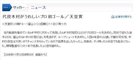 Ten_nou_sho_2