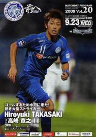 Takasaki_mito