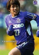 Kashiwagi_card_1