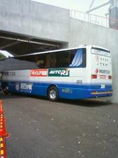 04_kusatsu_bus