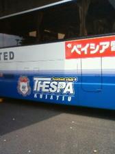 04_kusatsu_bus_2