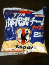 Chips_daihyo