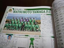 Jfl_yamaga2