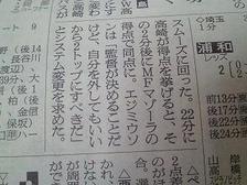 Asahi_20110521