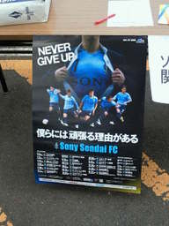 00_never_give_up