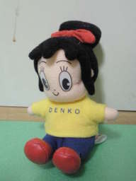Mascot_02