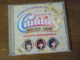 Candies_1