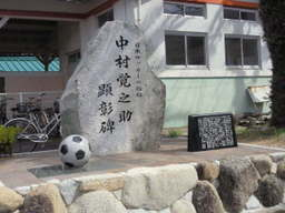 Kakunosuke