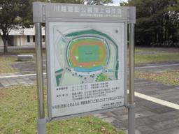 00_kawagoe