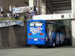 13_thanks_bus