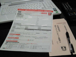 Season_ticket_2012_3_2