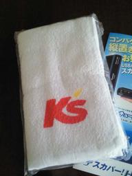 Ks_towel