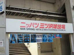 02_nippatsu