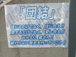 03_harigami