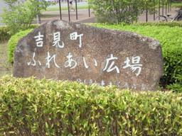01_fureai