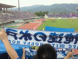 06_kickoff