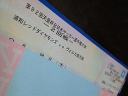 Ticket_emp