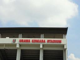 Urawa_komaba
