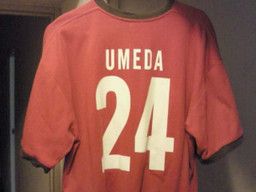Umeda_24