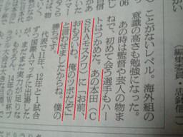 Moriwaki_2