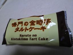 Narutokintoki1