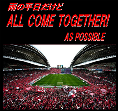Come_together_as_possible