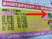 Asahi_02
