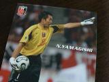 Gishi_card