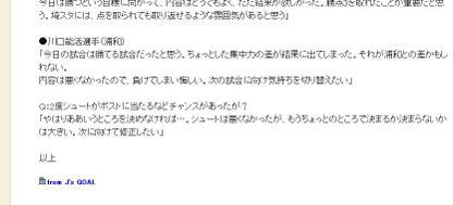 Kawaguchi_reds