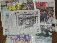 Newspaper_06e_cup