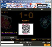 Score_061216_01