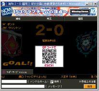 Score_061216_02