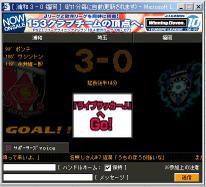 Score_061216_03