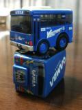 Van_gam_bus