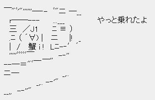 Kesai_aa
